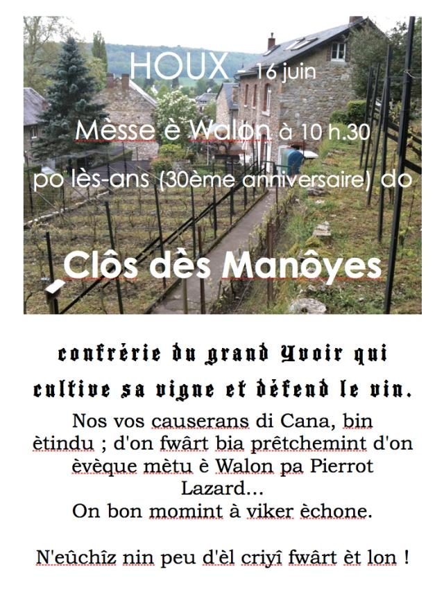 Clos des Mannoyes 160613